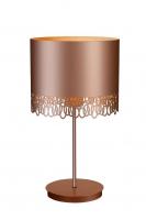 FEROVA tafellamp kwartsroze by Lucide 30577/01/19