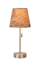 YOKO table lamp by Lucide 34523/81/55