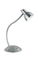 KOLIBRI LED Tafellamp Trio Leuchten 527810107