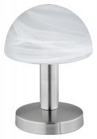 Serie 5990  Tafellamp Trio Leuchten 599000107