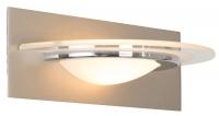 HUMILUS wandlamp by Steinhauer 7399ST
