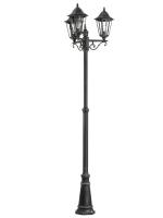 NAVEDO vloerlamp GardenLiving by Eglo 93465
