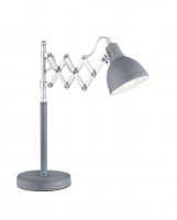 SCISSOR Tafellamp Beton kleur by Trio Leuchten R50321078