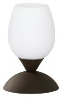 CUP  Tafellamp Reality by Trio Leuchten R59431024