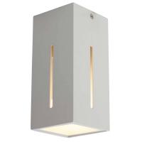 Ikaro moderne plafondlamp Wit by Steinhauer S0402S